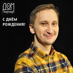 2020 05 24 Kudasov 250
