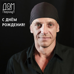 2020 05 28 Semochkin 250