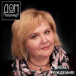 2020 10 06 Maksimova 3 250