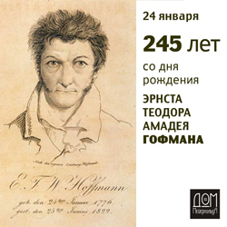 2021 01 24 Hofman 0 250
