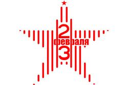 2021 02 21 23Fevralya 250