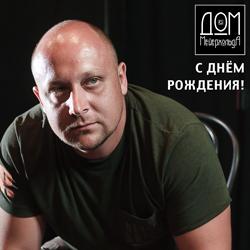 2021 03 05 Konovalov 250
