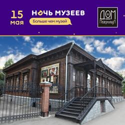 2021 05 15 DomM NightMuseum 250